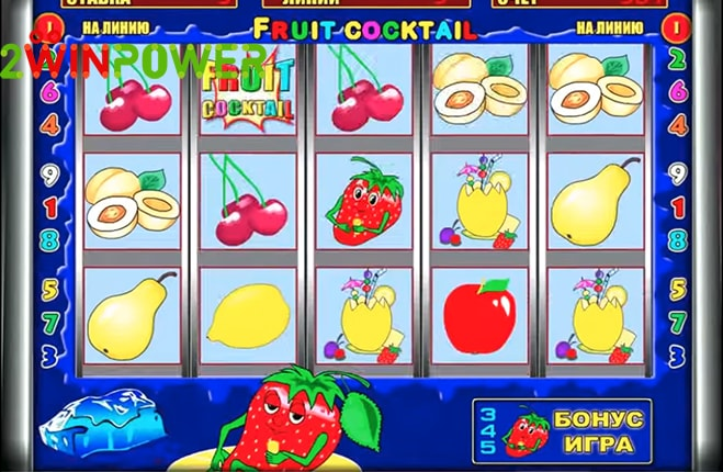 Online Slot Fruit Cocktail